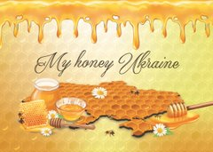 My honey Ukraine